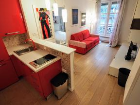 Apartment Saint Germain Jussieu - 1 bedroom